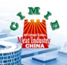 2020第十八届中国国际肉类工业展览会