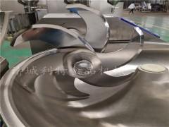 高速大型斩拌机 肉丸自动斩拌机 鱼肉斩拌机设备