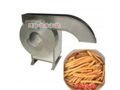 红薯切薯条机 果蔬切片切条设备