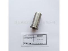 303111纽朗DS-9C缝包机钩针轴轴套前部铜套