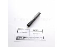NEWLONG纽朗DS-9C缝包机075091缝包机过线导管
