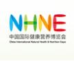 中国国际健康营养博览会(2020春秋展合并)