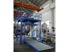 1000kg粉料吨袋包装机