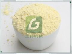 全自�佑衩状蛎�C 玉米面加工�C器 玉米磨面磨粉�C
