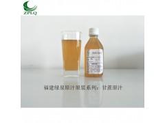供应优质浓缩果汁发酵果汁原汁原浆甘蔗原汁厂家直销