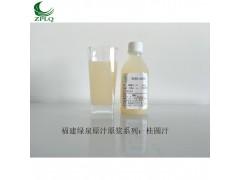 供应优质浓缩果汁发酵果汁原汁原浆桂圆汁(原汁)厂家直销