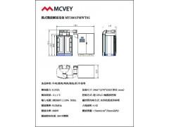 915MHZ-30KW批次箱式微波解冻设备