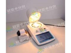 塑料母料水分测定仪配置、技术要求