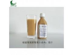 供应优质浓缩果汁发酵果汁原汁原浆姜汁(原汁)厂家直销