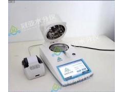 食用菌菌种水分测定仪CS-001基本操作方法