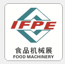 2020第29届广州国际食品加工、包装机械及配套设备展览会(延期举办)