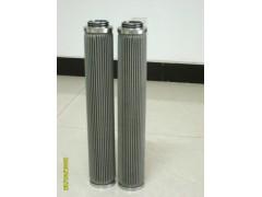 DYSL-80/80液压油滤芯