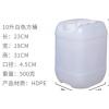 求购--塑料方桶