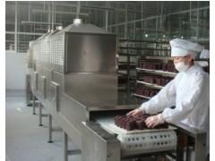 饲料微波烘干设备  饲料微波烘干设备厂家 饲料烘干设备工艺