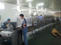 棉花微波干燥机 棉花微波干燥机厂家  棉花微波干燥机价格