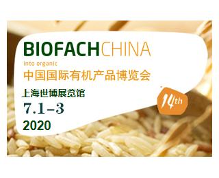BIOFACH CHINA 2020 中国有机展引领风靡全球的乐活方式,观众预登记已开启!