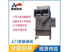消毒剂包装机、洁厕剂包装机、30-2000g颗粒包装机