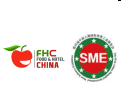 FHC*2020SME第15届中国(上海)国际肉类工业展