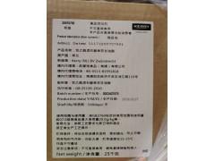 供应DATEM 双乙酰酒石酸单双甘油酯,食品乳化剂,耐酸