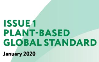 BRCGS:第一版植物基食品全球标准已上线!