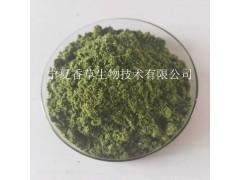 香豆叶粉价格 葫芦巴叶提取物 厂家批发苦豆叶浸膏 提取液