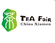 2020中国厦门国际茶产业(秋季)博览会