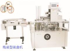 PF-125型自动装盒机(瓶装型)厂家直销