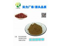 褐藻多糖硫酸酯 褐藻糖胶粉1kg 发货