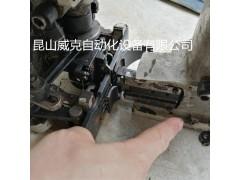 纽朗DS-11,DS-9C,DS-7C,DS-C维修保养