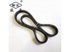 八方牌CP4900AS塑料编织袋卷边机皮带 折边机皮带