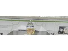 海参低聚肽粉