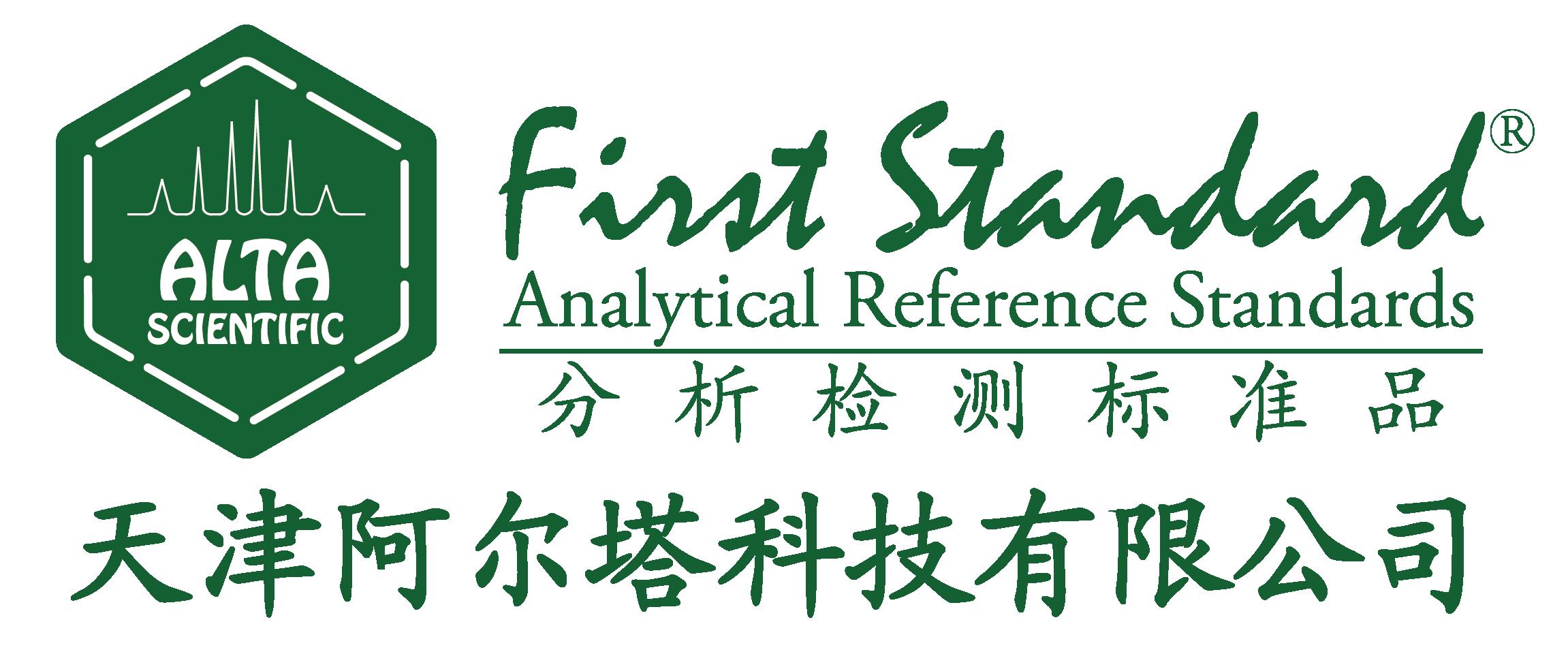 天津阿尔塔科技有限公司