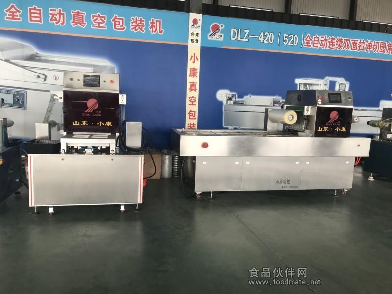 盒式气调包装机2
