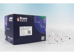 Circulating DNA Kit试剂盒