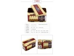 饼干铁盒-马口铁饼干盒