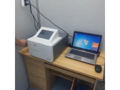 迪乐嘉 DLJ-100 酶标分析仪