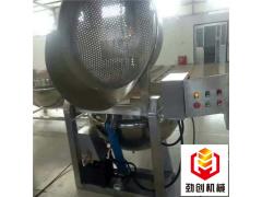甲基醛燃料土豆片油炸机定制圆形油炸锅