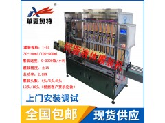 伺服液体灌装线、兽药液体灌装机、全自动兽药灌装线