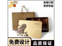 精品月饼礼盒 手提高档月饼铁盒 定制月饼包装盒