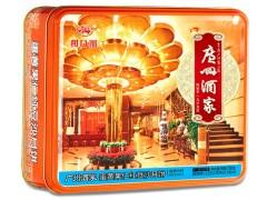 广酒月饼蛋黄果仁红豆沙月饼 广式月饼 广酒月饼厂家供应批发