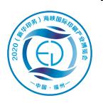 PPE|2020福建(福州)包装印刷产业博览会