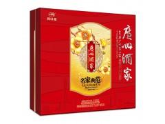广酒月饼 名家典范月饼礼盒 广式月饼 中秋月饼福利