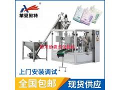 爆摇奶茶灌装机、摇摇袋奶茶灌装机、袋装奶茶灌装线
