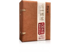大师手制尊享月饼礼盒【限量发售】广酒广式月饼工厂企业批发团购