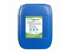 饮料水线PET瓶三片罐易拉罐链条润滑杀菌清洁润滑剂
