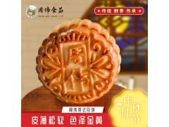 烟台月饼厂_中秋月饼OEM代工厂_酒店月饼贴牌加工厂