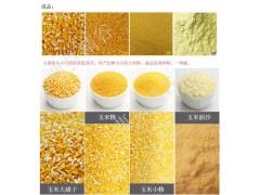 多功能玉米加工成套设备 玉米加工设备玉米制糁机