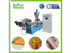 大米吸管生产线 大米吸管设备