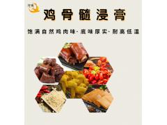 广州华琪鸡骨髓浸膏 浓郁鸡肉味 厚味饱满自然  浓香鸡膏