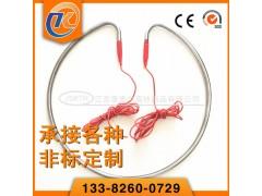 不锈钢保温台水桶加热管 面条机圆形环形加热管电加热管 可定做